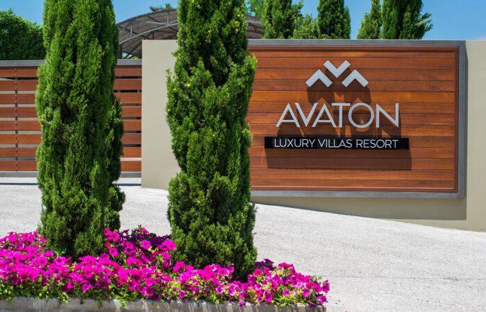 Avaton Luxury villa